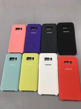 适用于S7edge原装硅胶手机壳galaxys8+保护套g9550皮套工厂批发