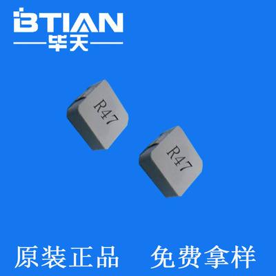 代理台庆1008绕线电感磁胶NR贴片功率电感AHP252008RA-R33M