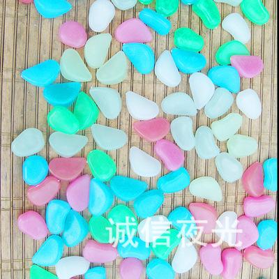 鱼缸造景发光石子 水族夜光石子 夜光鹅卵石、发光石、雨花石批发