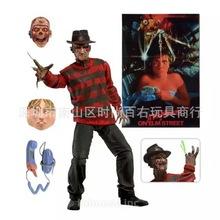 NECA猛鬼街 杀人狂 弗莱迪 Freddy 7寸可动手办模型玩偶