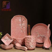 厂家直销 四人21头创意日式手绘釉彩陶瓷餐具碗筷盘碟筷子套装礼
