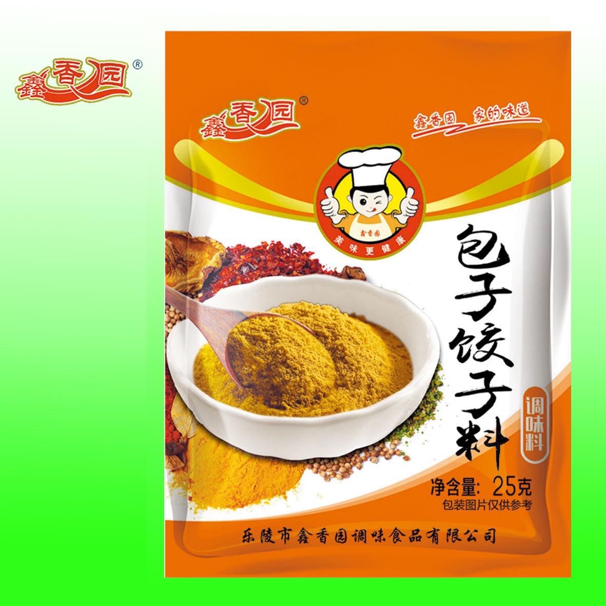 精品大众系列 -包子饺子料
