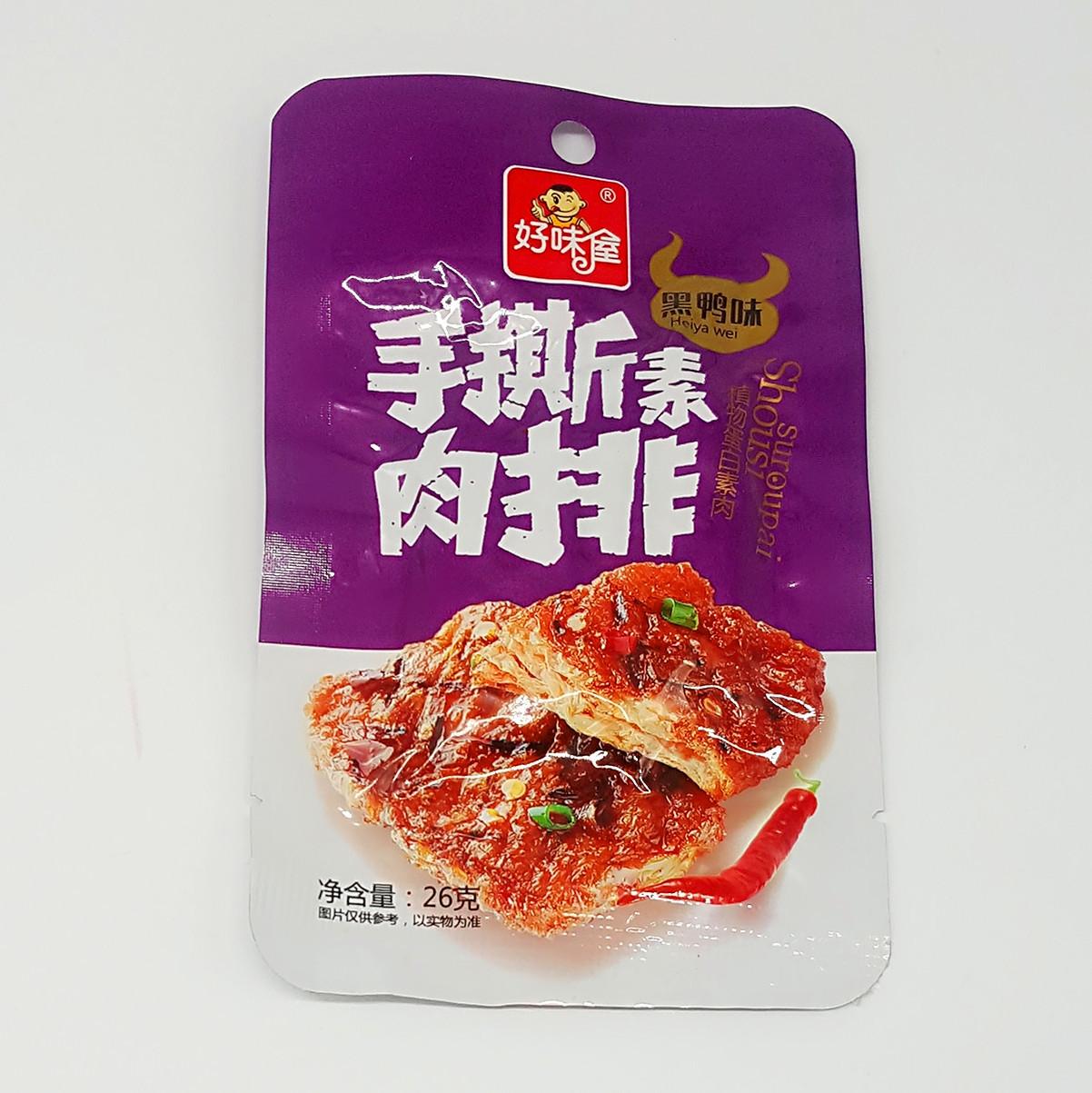 香港澳门零食特产_湖南特产 好味屋手撕素肉排26g