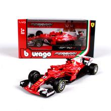 供应1比43红牛F1方程式赛车仿真汽车模型 合金车模型摆件批发