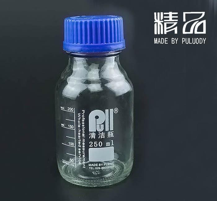 清洁度NAS1级 颗粒检测仪专用取样瓶 净化瓶250ML
