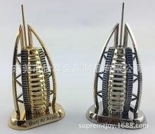 厂家供应七彩颜色迪拜帆船酒店五金礼品模型广告系列定制