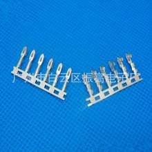 2510端子连接器2.54mm 接插件接线端子公座母头