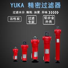 过滤器设备  压缩空气过滤器Y型铝YFA过滤器