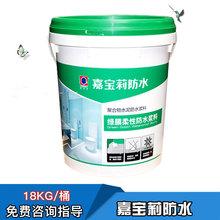 石油产品添加剂8179BE1-817