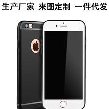 iphone6手机壳 苹果X 7 plus 超薄磨砂防尘 TPU软壳 手机保护套