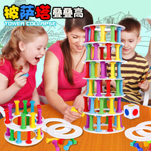 707-59 Pisa Tower Stacking High Drawer Board Game Jenga Stack Tower Building Blocks High Party Toys