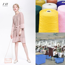 Dongguan strength quality women's knitted dress to map sample production custom OEM brand processing