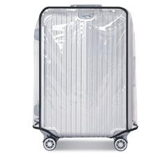 廠家現貨批發 透明PVC拉桿箱箱套行李箱保護套 旅行箱套防水耐磨
