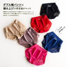 台湾叶青出品光滑轻薄无痕无缝高弹性零束缚速干排汗蕾丝包臀三角