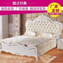 歐式真皮床 實木床 酒店雙人床1.8米 美式別墅臥室家具工廠批發