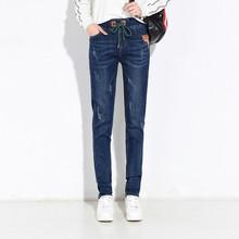 新款韓版加長加大碼松緊腰寬松牛仔褲女長褲顯瘦小腳哈倫褲X3876-