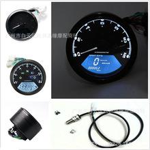 摩托车改装仪表狒狒液晶仪表摩托车里程表转速表计速表LCD油表
