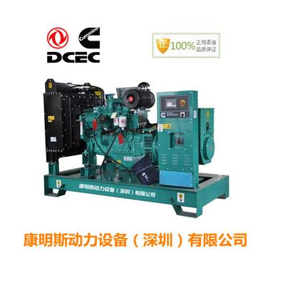 80KW东风康明斯柴油发电机组规格型号6BT5.9-G2