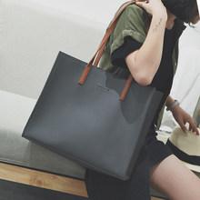 单肩包女大包2017新款女士包包秋季简约休闲大容量购物子母托特包