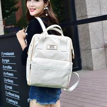 帆布女式双肩包韩版背包学院风初高中学生书包跨境速卖通专供