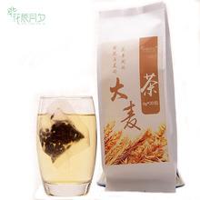 厂家直销 批发花茶花草茶精选特级大麦茶 茶叶花草茶 量大从优