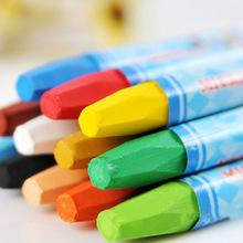 12/18/24色油画棒儿童蜡笔 环保美术文具幼儿园绘画画工具笔盒装