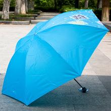 天堂傘339S絲印三折太陽傘商務格子折疊傘晴雨兩用傘廣告傘男女