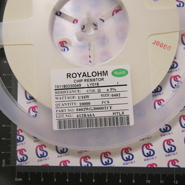 0402 patch resistance 470 KO 470K 1 ≤ 16W accuracy 5% 10000 only = 35 yuan Taiwan thick sound
