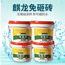 食品和饲料添加剂59510-5951733
