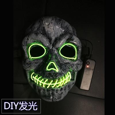 新款万圣节骷髅头面具 el冷光面具 发光面具 V字牛魔王 恐怖面具