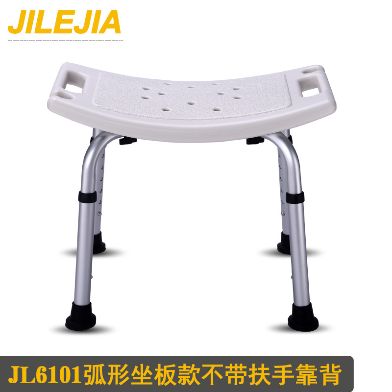 The Old Bath Chair Stool Bath Shower Shower Bathroom Stool Chair Chair Shoes Stool Stool For The Elderly Senior, Pregnant Woman, Disabled Patients Etc. - intl