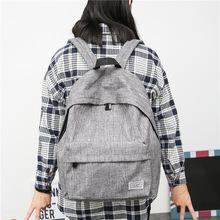廠家2018新款學生書包女帆布背包純色雙肩包女包電腦背包logo定