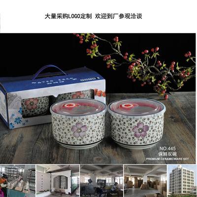 工厂直销韩式保鲜碗 密封碗 真空保鲜盒饭盒 吉米陶瓷品牌餐具