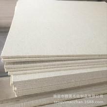 厂家供应细白毛毡工业密封件羊毛毡高密度耐高温防震缓冲羊毛毡垫