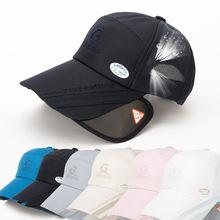 新款帽子夏天男帽韩版潮女式可伸缩遮阳防晒太阳帽户外钓鱼棒球帽