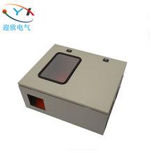 800*800*300mm定做掛墻式鐵質照明配電箱 明暗裝 金屬防水配電箱
