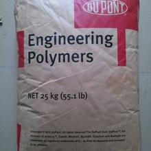 其他造纸化学品89512-895