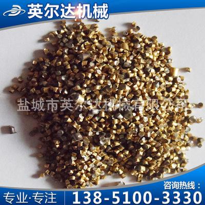 专业生产  s390抛光钢丸  钢丝切丸  铬钼合金钢丸