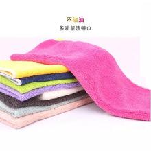 不掉毛 去油污 洗碗巾 超细纤维不沾油 洗碗布 抹布 百洁布