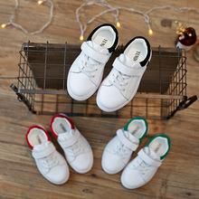 2019春季新款真皮童鞋男童运动鞋儿童韩版小白鞋女童板鞋一件代发