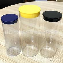 pvc印刷圆筒 透明包装筒 塑料圆盒