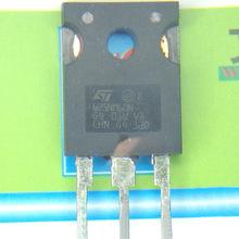 特价原厂牌子STW25NM50N 测试合格批量价优欢迎选购