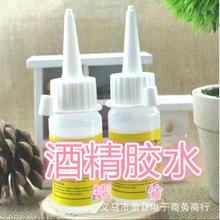 合成胶粘剂B2DDE-295395648