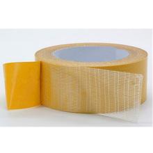 双面网格纤维胶带密封双面胶模型无痕纤维条透明玻璃胶带