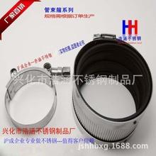 廠家專業 訂制 201 304 不銹鋼管束 管箍 卡箍