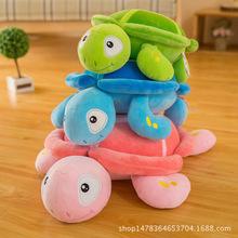 乌龟抱枕靠枕陪睡娃娃软体彩色海龟毛绒玩具厂家批发居家用品新款