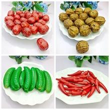 仿真迷你型小果假水果塑料水果蔬菜挂饰配件家居场景装饰早教模型