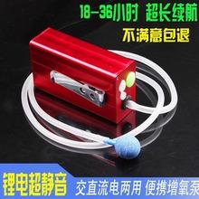 氧氣泵魚缸增氧泵養魚增氧機小型魚缸增氧泵超靜音充氧小型氧氣泵