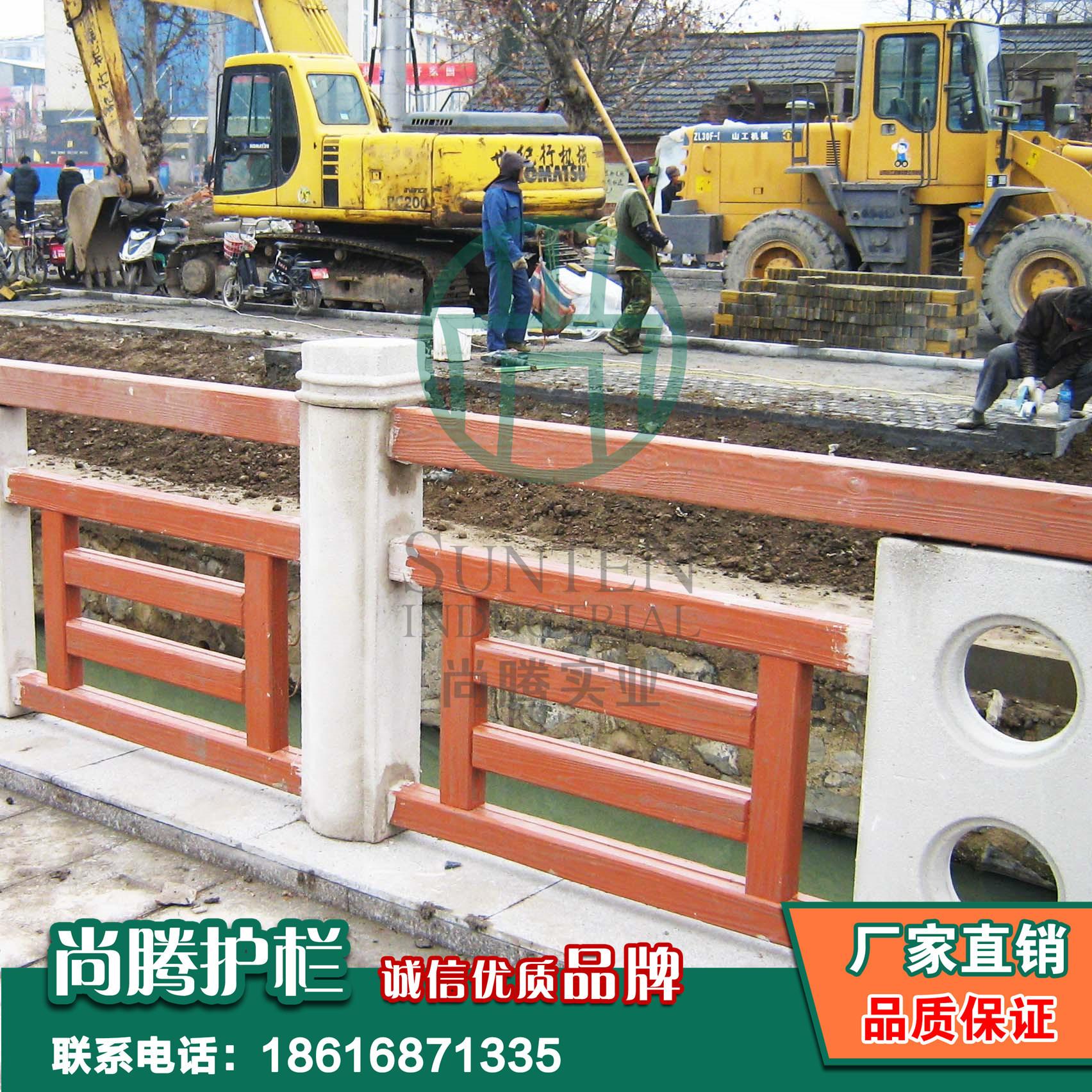 浙江诸暨仿木仿石组合栏杆 绿色环保仿木护栏网围栏
