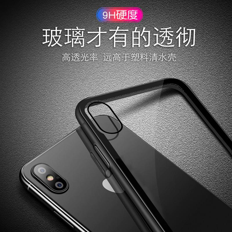 创意透明玻璃手机壳iphoneX钢化琉璃VIVOX20苹果8保护套外贸